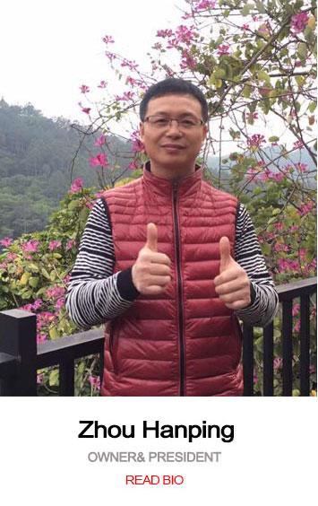 رئیس PTJ zhouhanpin