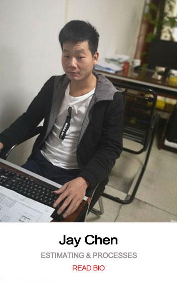 جی چن